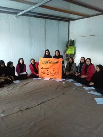 بازدید از حلقات صالحین آیه های تمدن اسلامی