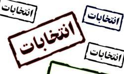 رانتخواری برای ورود به مجلس خبرگان در تاریخ میماند