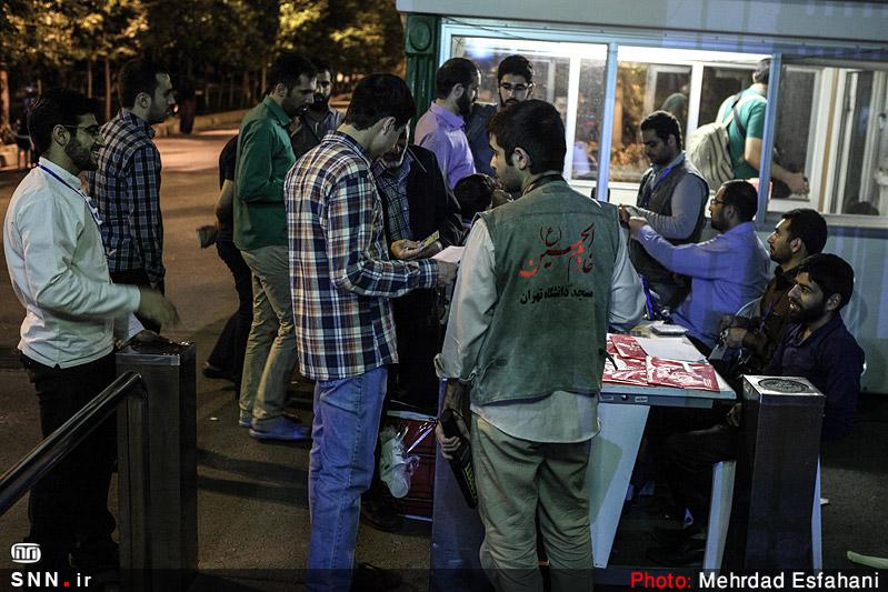 تصاویر  آغاز مراسم اعتکاف دانشجویان در دانشگاه تهران 94