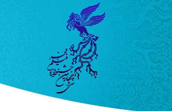 برگزاری جشنواره فیلم فجر در مشهد قطعی شد