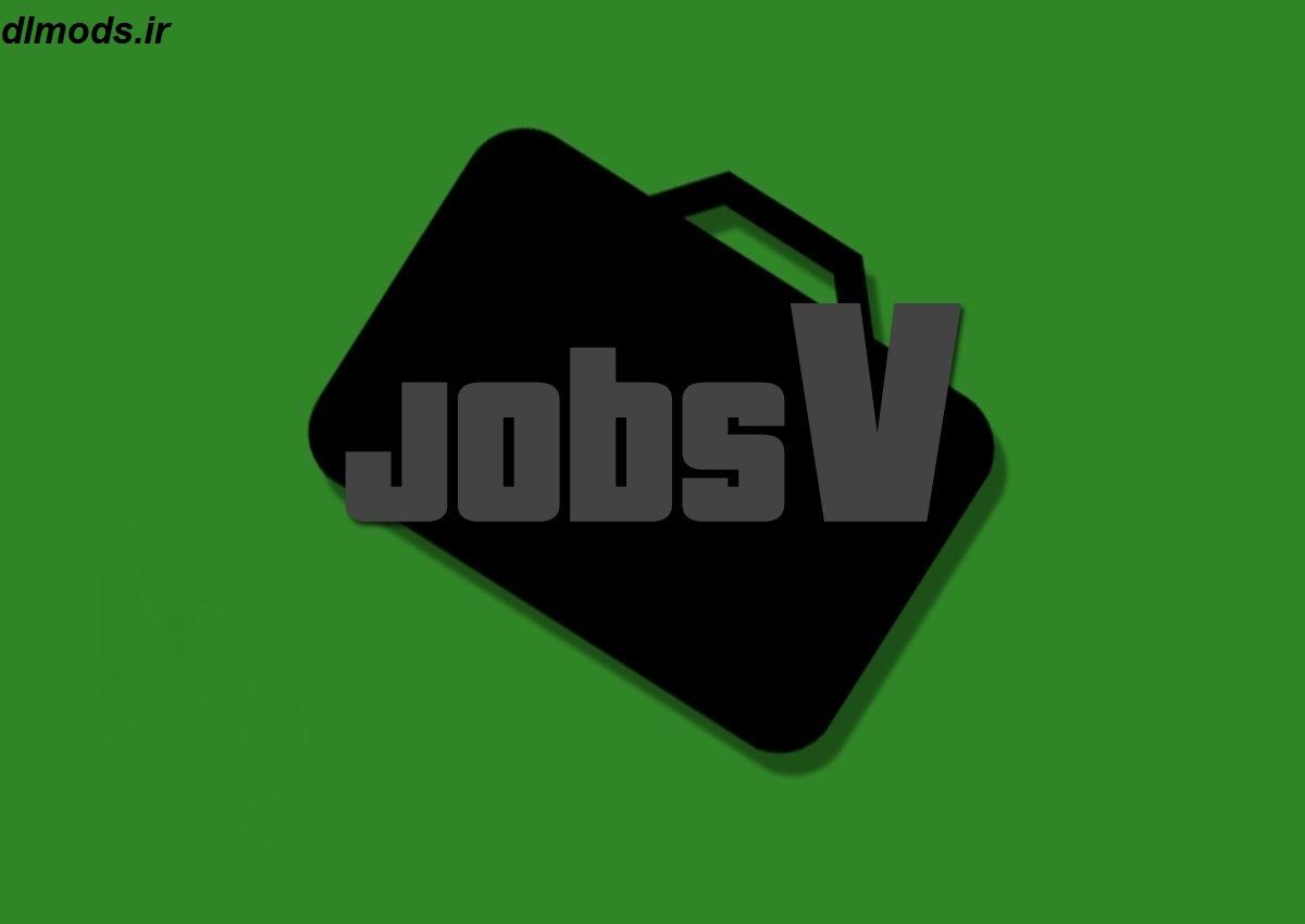 دانلود مد شغل در بازی GTA V
