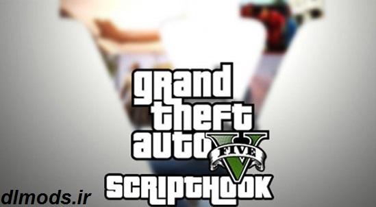 دانلود فایل ScriptHook V برای GTA V (بروز رساني شد)