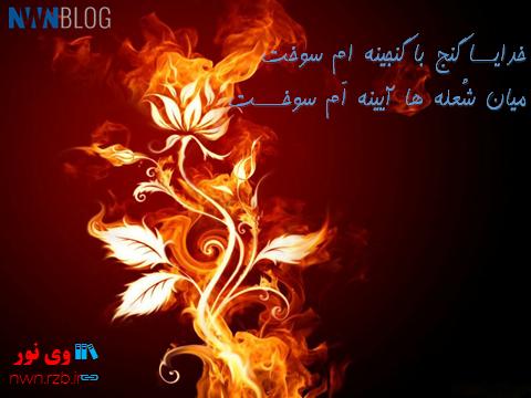 وصیت نامه حضرت فاطمه(س)