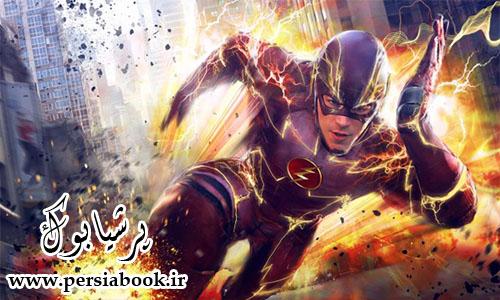 دانلود زیرنویس سریال فلش ( The Flash)