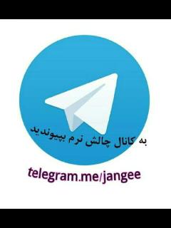 ترویج فساد و ابتذال در تلگرام