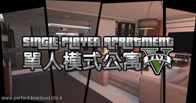 دانلود مد بینظیر SPA برای GTA V(خانه های بیشتر)