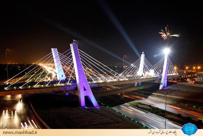 افتتاح مدرن ترین پل کابلی ایران در مشهد