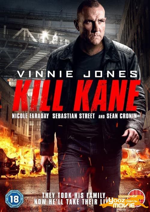 دانلود رایگان فیلم Kill Kane 2016