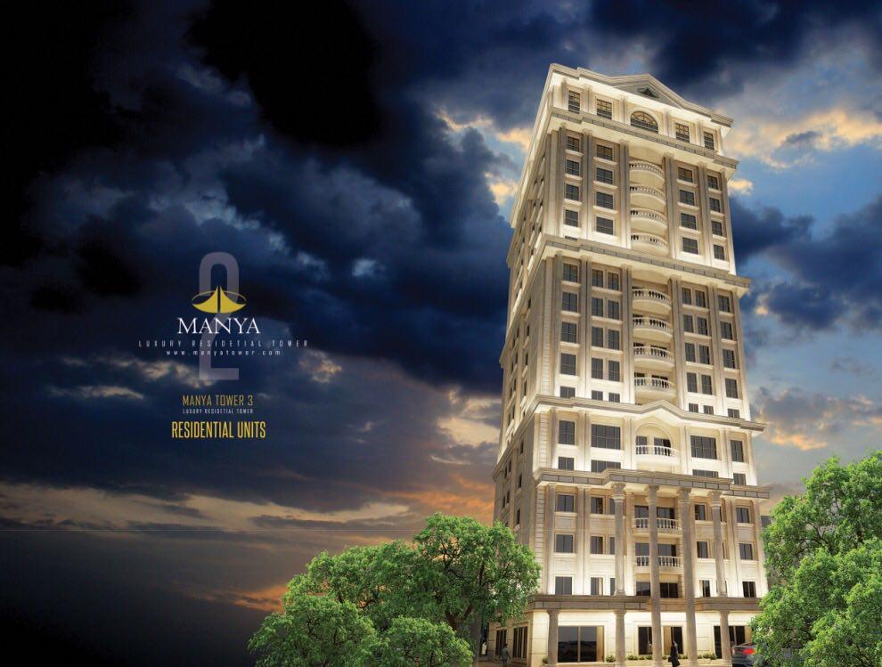 معرفی برج مسکونی مانیا 3