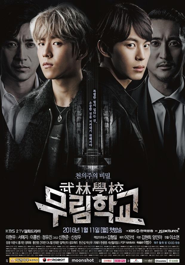 دانلود سریال کره ای مدرسه مورین Moorim School 2016