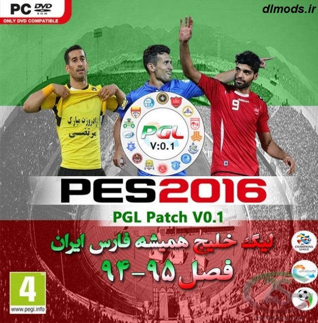 دانلود پچ لیگ برتر ایران برای PES 2016