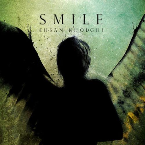 دانلود آهنگ جدید احسان خلقی - لبخند