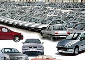 منتظر کاهش قیمت خودرو باشیم؟