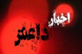 رونمایی داعش از اسامی و تصاویر عاملان حملات تروریستی پاریس/ امیر جبهه النصره کشته شد
