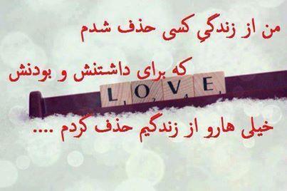 عکس نوشته جملات عاشقانه