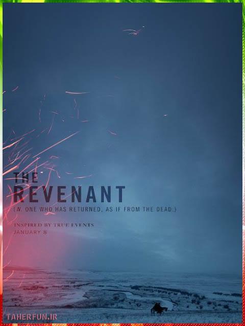 (The Revenant (2015
