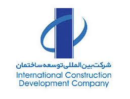 خالص ارزش دارائیهای هر سهم (NAV) ثاخت ( شرکت بین المللی توسعه ساختمان )