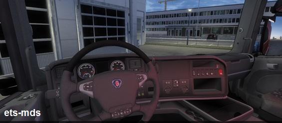 مد کمیاب چراغ داخل کابین برای همه ی کامیون ها در یورو تراک