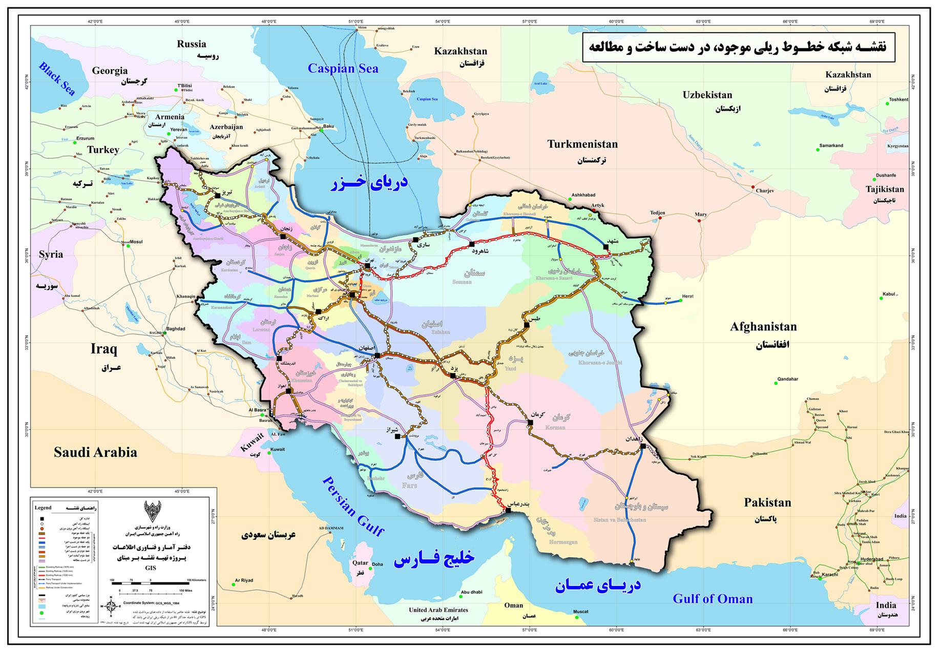 آشنایی با راه آهن ایران و ایستگاه راه آهن مشهد