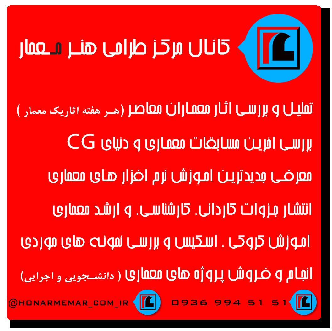 تاریخ : جمعه 02 بهمن 1394