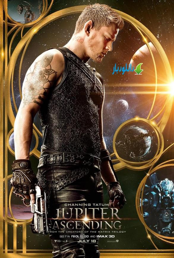 فیلم Jupiter Ascending 2015+دانلود