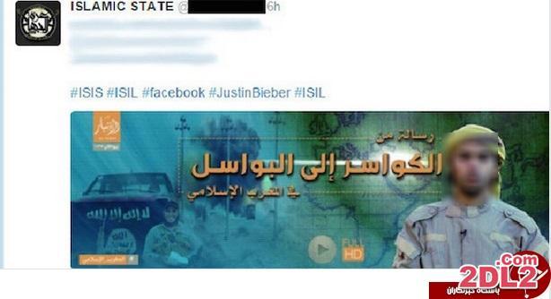 داعش از خواننده معروف برای تبلیغات استفاده کرد + عکس