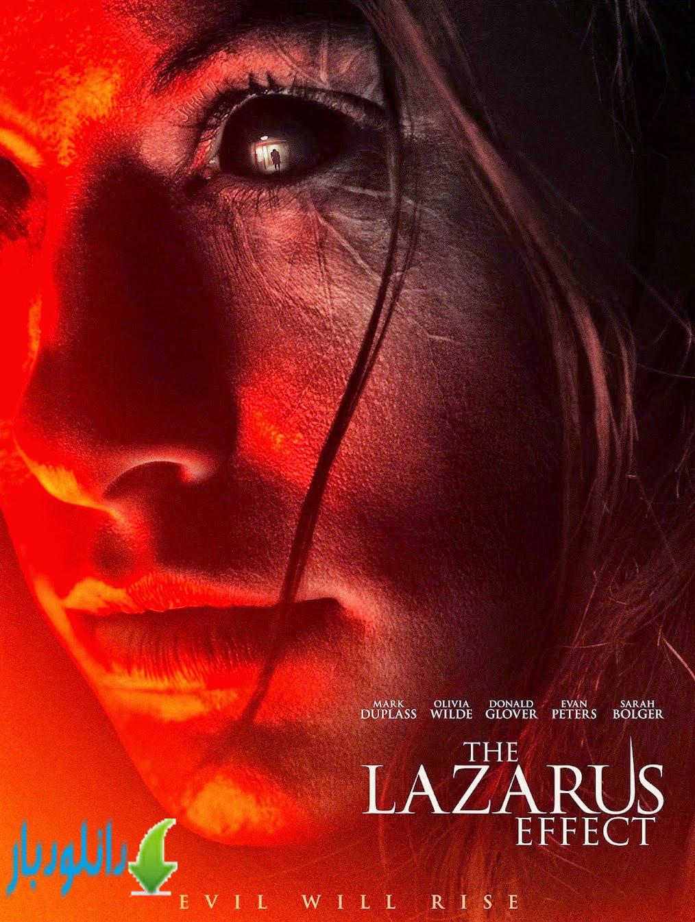 فیلم سینمایی اثر لازاروس -The Lazarus Effect 2015+دانلود