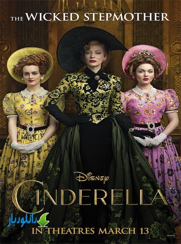 فیلم سینمایی سیندرلا Cinderella 2015+دوبله فارسی+دانلود