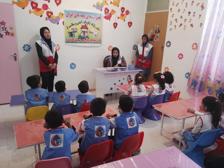 مانور زلزله ( کودک،ایمنی،سلامت)
