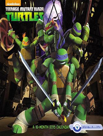 فصل چهارم انیمیشن لاک پشت های نینجا – Teenage Mutant Ninja Turtles Season 04 2015+دانلود
