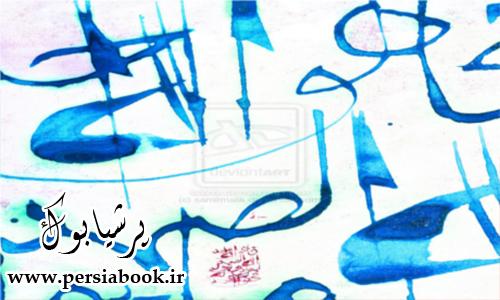 فیلم دوران طلایی جمع بندی درس عربی