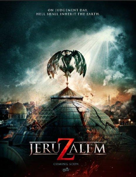 دانلود رایگان فیلم Jeruzalem 2015