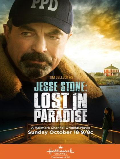 دانلود رایگان فیلم Jesse Stone Lost in Paradise 2015