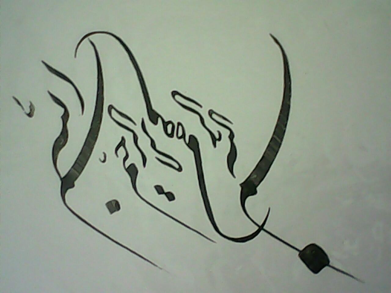 آثار دوست هنرمند جناب افخمی