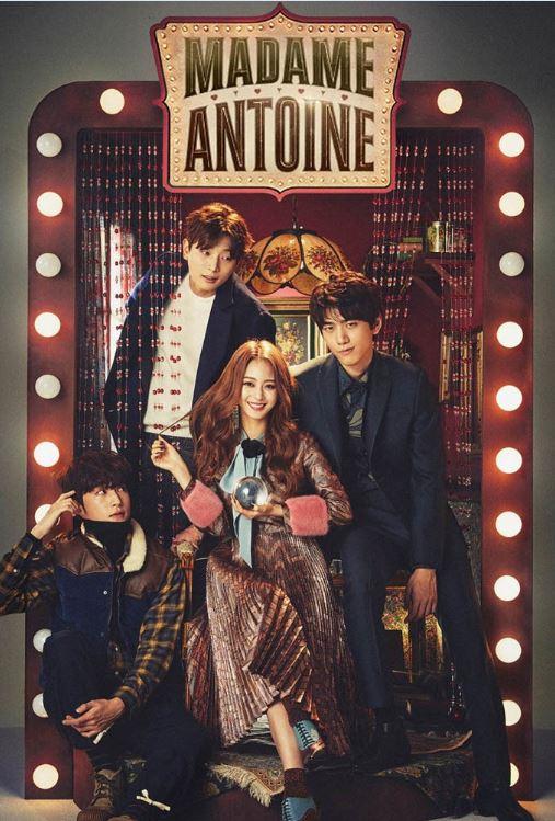 دانلود سریال کره ای مادام آنتوانت Madame Antoine 2016