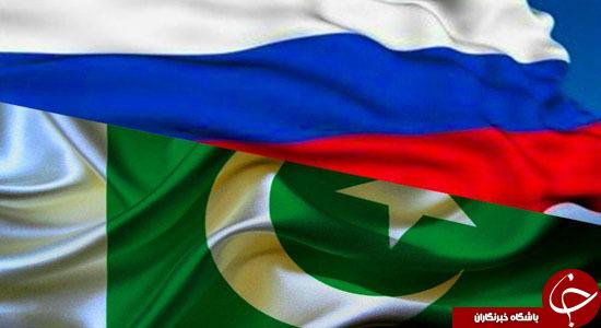راهبردهای رزمایش مشترک روسیه و پاکستان چیست؟