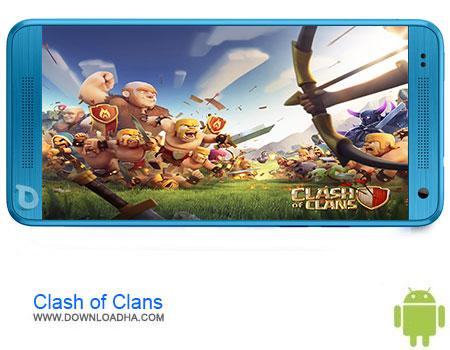 بازی استراتژیک قبیله ای Clash of Clans 7.156.1 – اندروید