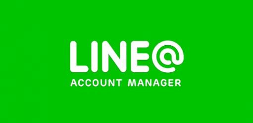 دانلود LINE@App (LINEat) 1.4.2 ساخت پیج رسمی لاین اندروید