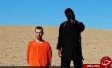 طومار داعش تا پایان سال 2016 پیچیده می شود؟+ تصاویر