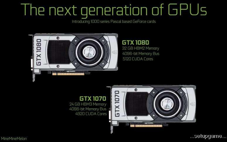 کارت گرافیک های جدید انویدیا در راه هستند (GTX 1080/GTX 1070)