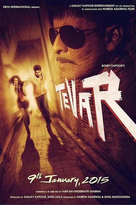 دانلود رایگان فیلم خشم Tevar 2015 با دوبله فارسی