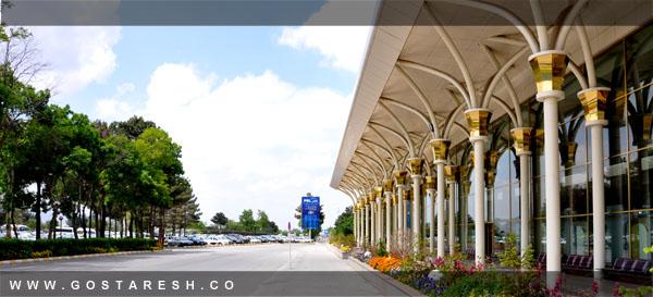 جایگاه فرودگاه بین المللی مشهد در توسعه شرق