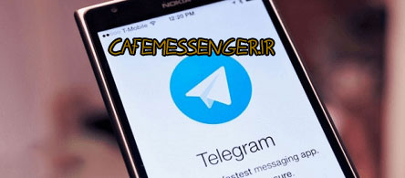 آموزش حل مشکل ارور Phone Number Flood در تلگرام