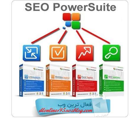 دانلود نرم افزار سئو برای سایت -SEO PowerSuite