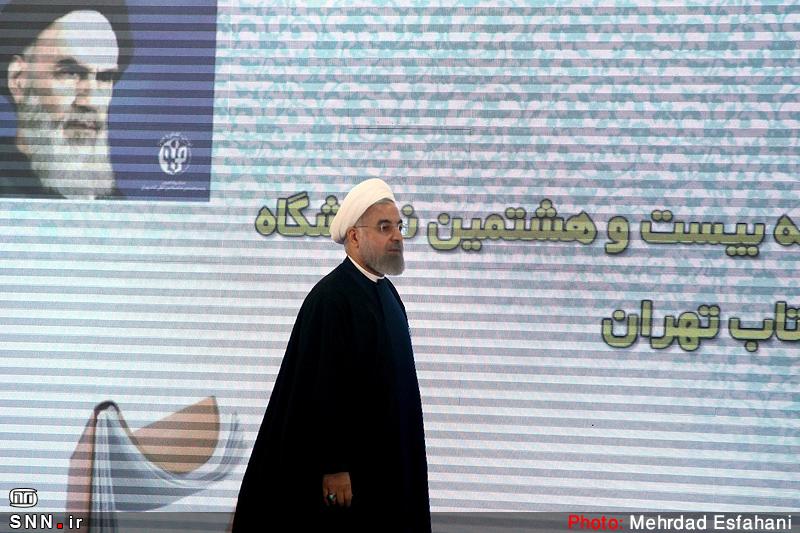 عکس های افتتاحیه بیست و هشتمین نمایشگاه بینالمللی کتاب تهران