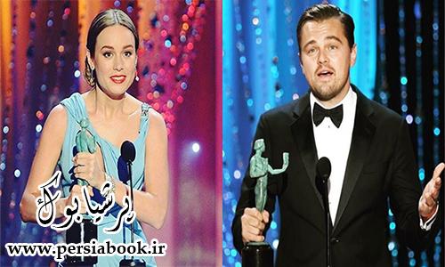 اعلام برندگان بیستودومین مراسم جوایز اتحادیه بازیگران