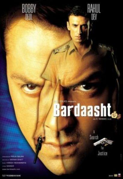 دانلود رایگان فیلم برداشت Bardaasht 2004 با دوبله فارسی