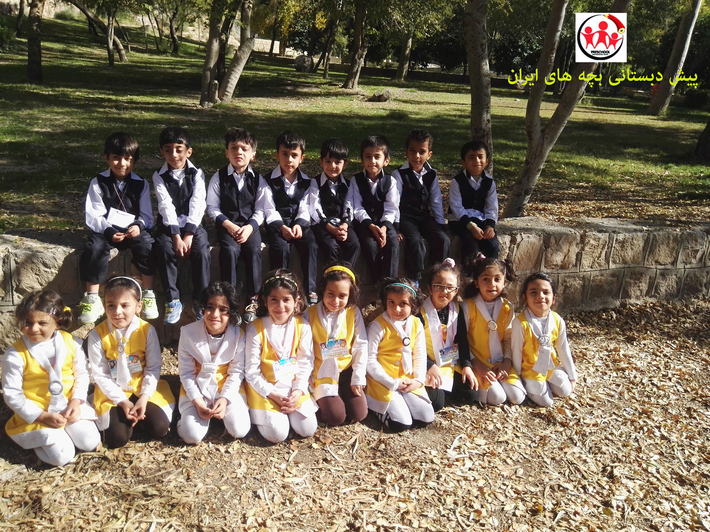 اردو - پارک طالقانی 18 آذر 1394