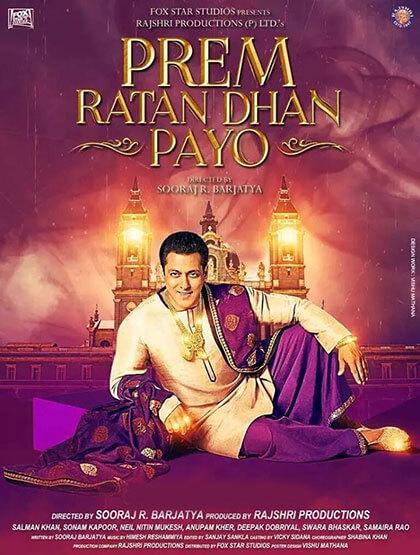 دانلود رایگان فیلم Prem Ratan Dhan Payo 2015