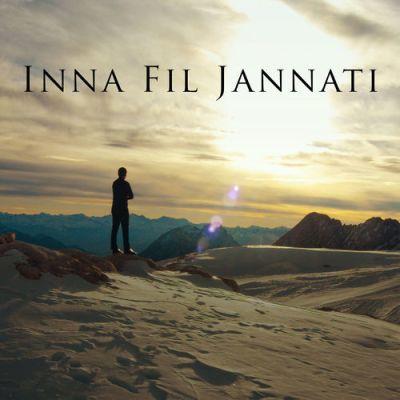 دانلود آهنگ جدید سامی یوسف بنام إنَّ فِی الجَنَّهِ